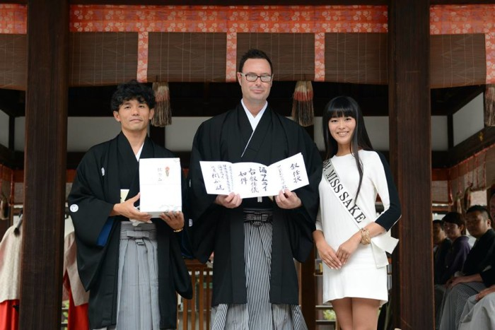 Andre Biship at the Sake Samurai ceremony (centre).