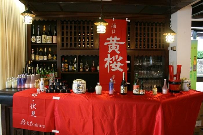 Kizakura sake