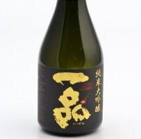 Ippin – Junmai Daiginjō