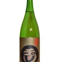 Sakenet – the sake, the people, the philosophy.
