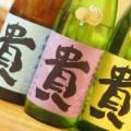 Taka sake