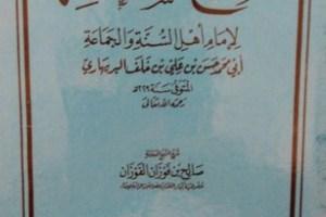 kitab-syarhus-sunnah