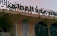 ماهي الأسرار التي كشفت عنها إشتباكات مطار عدن؟والحقيقة التي تخفيها حكومة هادي عن الجنوبيين