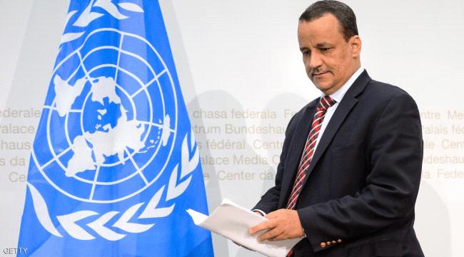 مساعي جديدة لولد الشيخ لإنعاش المسار السياسي وإيقاف الحرب في اليمن