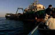 أمن سيحوت يحتجز سفينة صيد تابعة لشركة بروم للأسماك