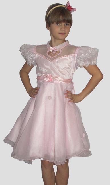 118. Różowa Dziewczynka