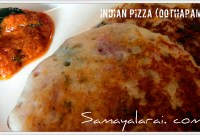 Indian Pizza (Oothapam)