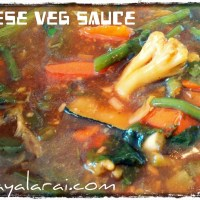 Garlic Chinese Veg Sauce