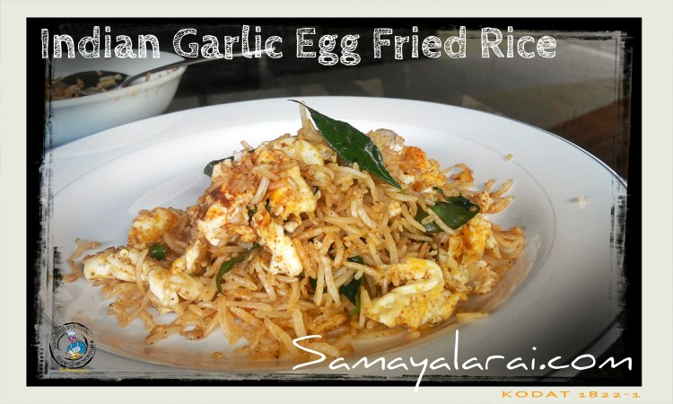 Egg Fried Rice indian