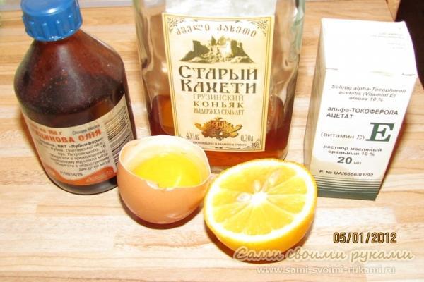 Маска для волос коньяк лимон масло