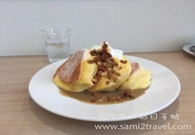 日本人氣幸福Pancake店  幸せのパンケーキ