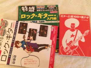 If you make the happiness decision then maybe you can experience more creativity in your life.  Self-loathing and criticism aren't going to help you.  I finally got around to getting out my Japanese guitar books.  Learning through love.  Trying to make the happy decisions. Two birds with one CRACK.
