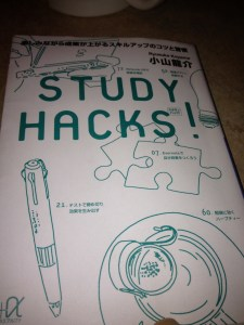 """Just started reading this book and already getting a lot out of it.   Some positive reinforcement of things I already do and some fun """"hacks."""""""