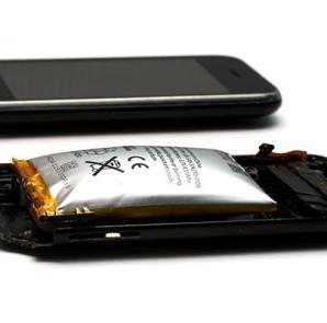 bateria-de-litio