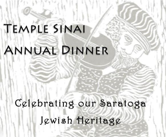 annual dinner graphic