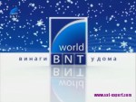 BNT World
