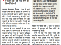 jagran14march.PNG