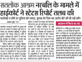 17jan15bhaskar.png