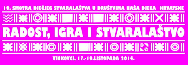logo smotra