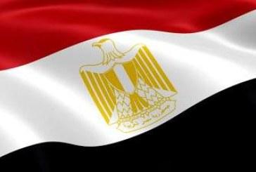 قانون تنظيم الصيد في مصر