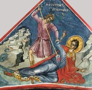 Martyre de saint Mammès