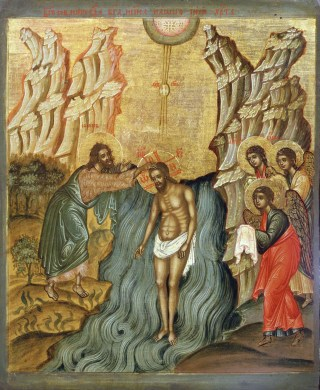 Fête de la Théophanie - baptême du Christ au Jourdain