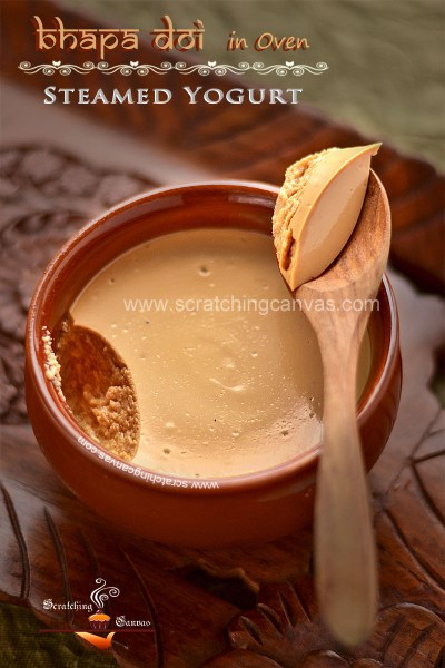 Mishti Doi | Bhapa Doi | Nolen Gurer Doi | Steamed Sweet Yogurt | Baked Yogurt