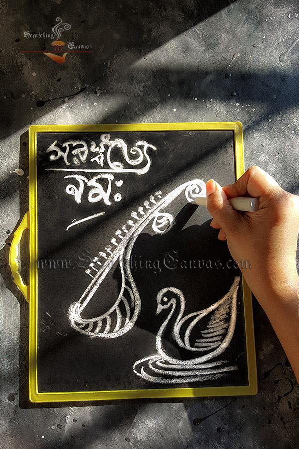 Saraswati Puja Freehand sketch Doodle