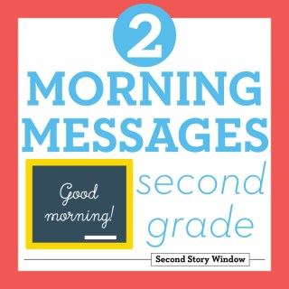 2nd Grade Morning Messages (No Prep!)