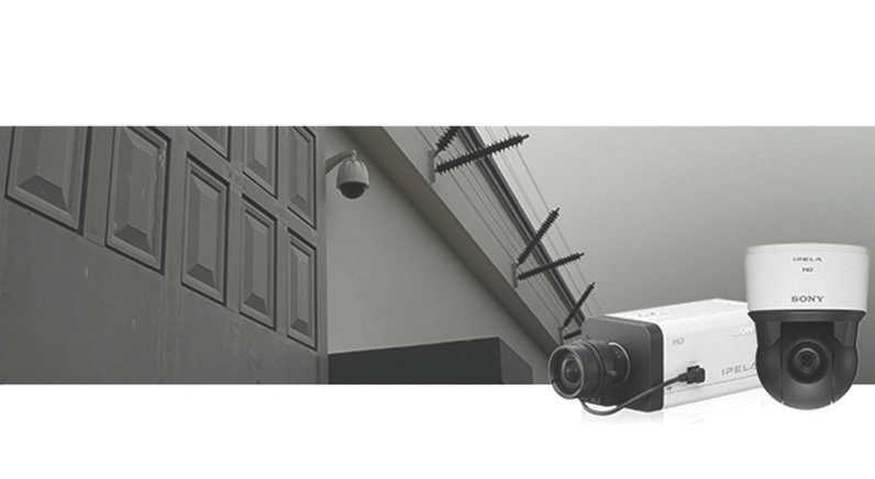 Sony's security cameras secure Yicheng Prison