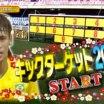 Neymar melhor que Messi em desafio de tv japonesa