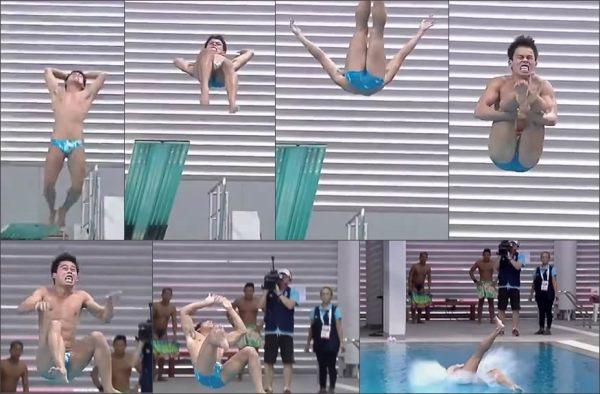 saltador-filipino