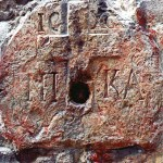 "Eighth Station: Close-up of stone, with Greek initials meaning ""Jesus Christ conquers"" (© Custodia Terrae Sanctae)"
