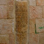 Sixth Station: Close-up of column in wall (Seetheholyland.net)