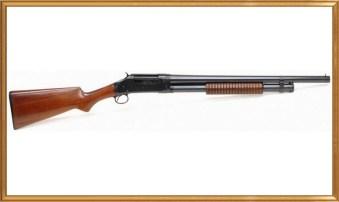 shotgun frame