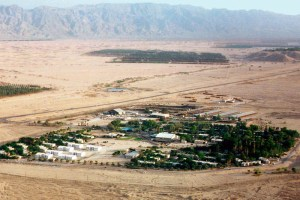 kibbutz_from_hill
