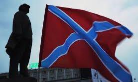 bandiera novorossia e lenin