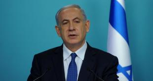 Il premier israeliano, Benjamin Netanyahu