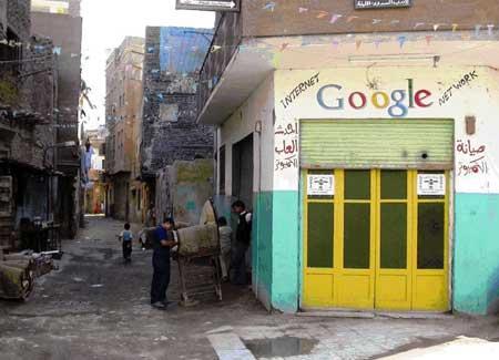 empresa-google.jpg