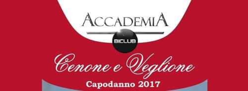 cenone-2017-accademia-napoli