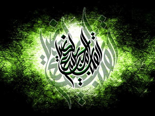 Gambar Kaligrafi Arabic (wallarthd.com)
