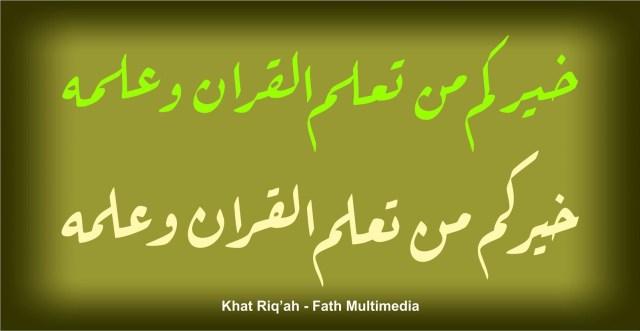 Gambar Kaligrafi Khat Riq'ah (fath-multimedia.blogspot.com)