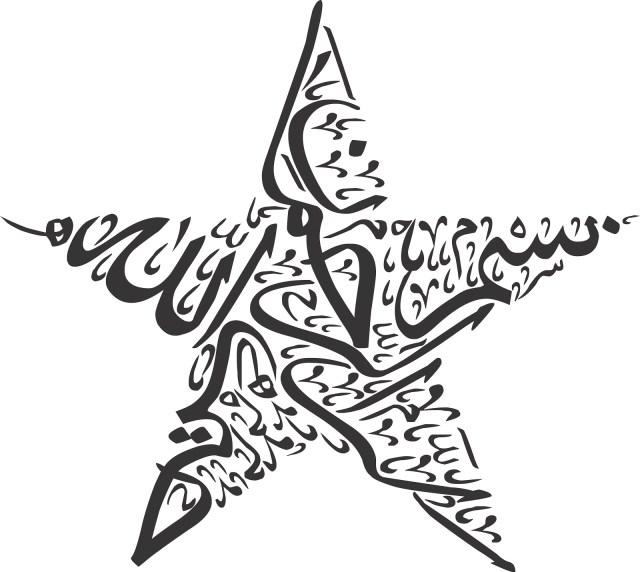 Gambar Kaligrafi Bentuk Bintang (pitribe.com)