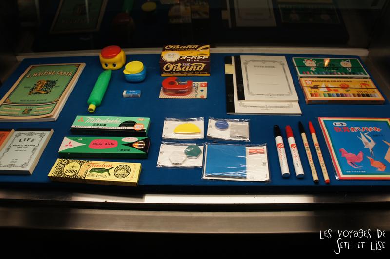 blog pvt tour du monde voyage whv montreal canada japan objet musee retro