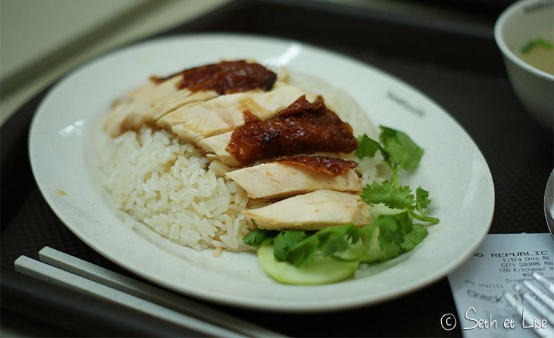 chickenrice.jpg