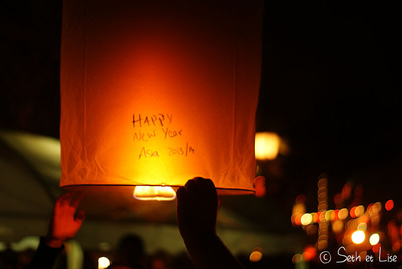 Un nouvel an au Laos