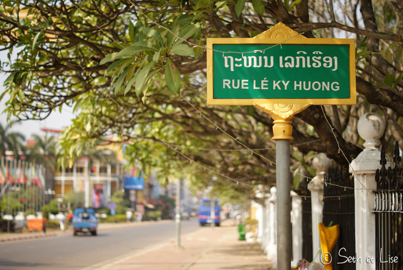 street-sign-vientiane.jpg