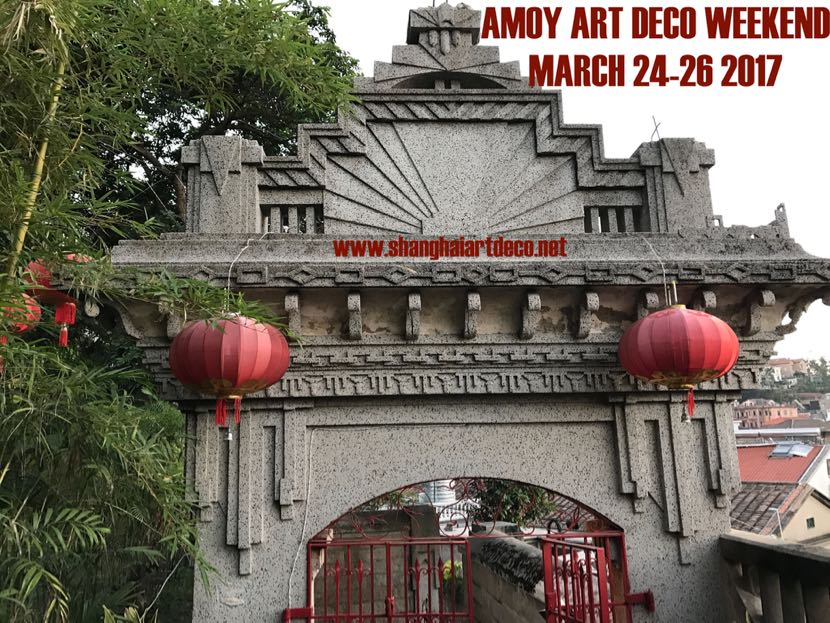 Amoy Art Deco-FB Cover