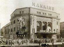 Nanking_Theatre