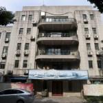 Changhai Hosp-Hemotology-2015-southern facade